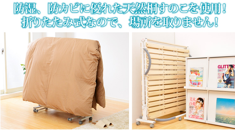 コンパクト折りたたみすのこベッド 【NOAH】ノア
