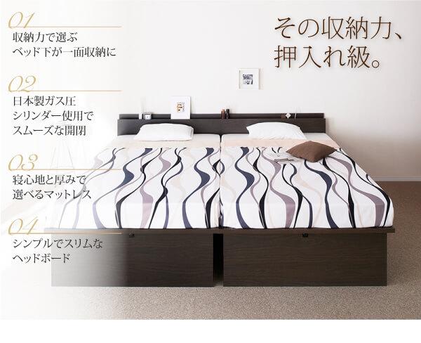 収納ベッドシングル通販『ガス圧式跳ね上げ収納ベッド【NewGransta】ニューグランスタ』