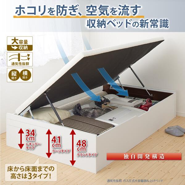 収納ベッドシングル通販 布団が敷ける収納ベッド『通気性抜群_ガス圧式大容量跳ね上げベッド【No-Mos】ノーモス』