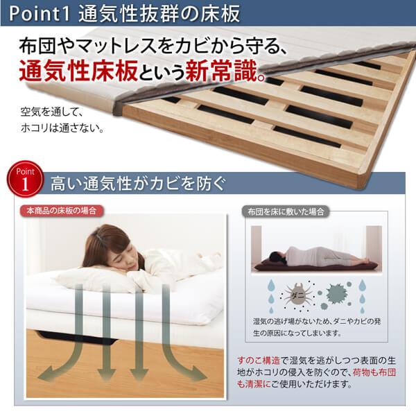 収納ベッドシングル通販 すのこベッド『通気性抜群_ガス圧式大容量跳ね上げベッド【No-Mos】ノーモス』