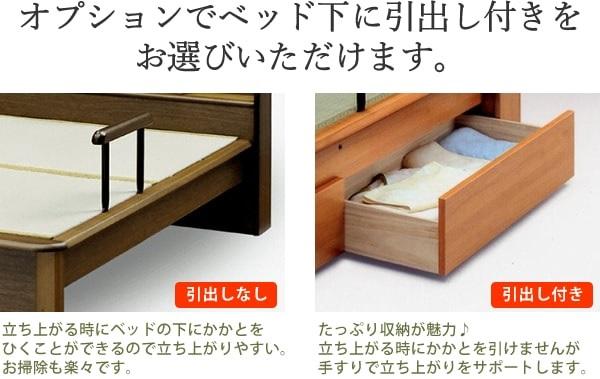 収納ベッドシングル通販 国産ベッド『純国産 棚付き・宮付き畳ベッド【NoahII】ノア2』