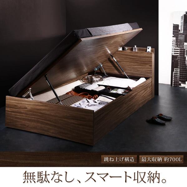 収納ベッド通販 ウォールナット柄の収納ベッド『シンプルデザイン大容量収納跳ね上げ式ベッド【Novia】ノービア』