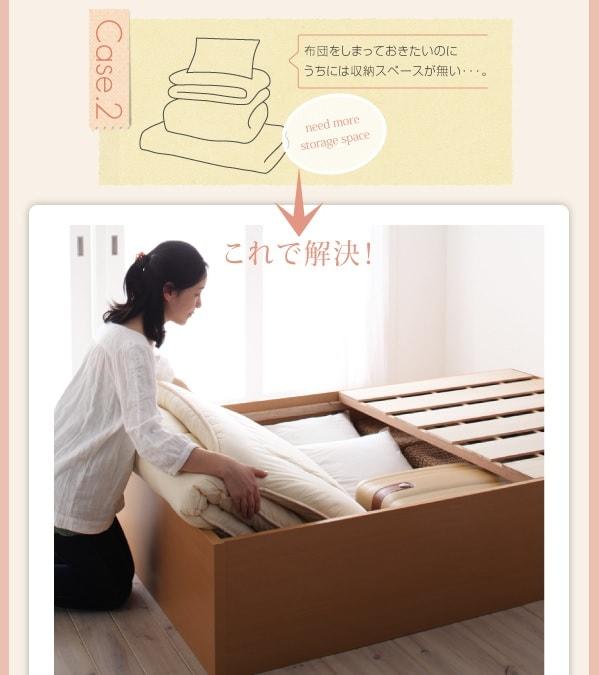収納ベッドシングル通販 布団がしまえる収納ベッド『大容量収納庫付きすのこベッド ヘッドレス【O・S・V】オーエスブイ』