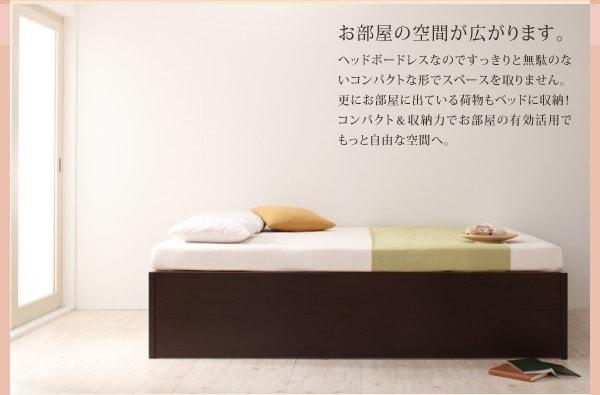 収納ベッドシングル通販 ヘッドレス収納ベッド『大容量収納庫付きすのこベッド HBレス【O・S・V】オーエスブイ』