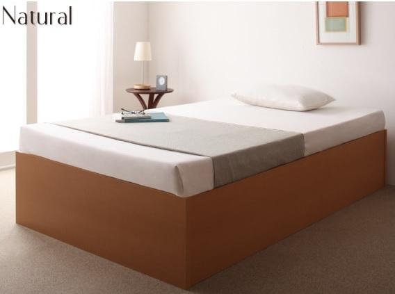 収納ベッドシングル通販 ナチュラルカラーの収納ベッド『大容量収納庫付きすのこベッド ヘッドレス【O・S・V】オーエスブイ』