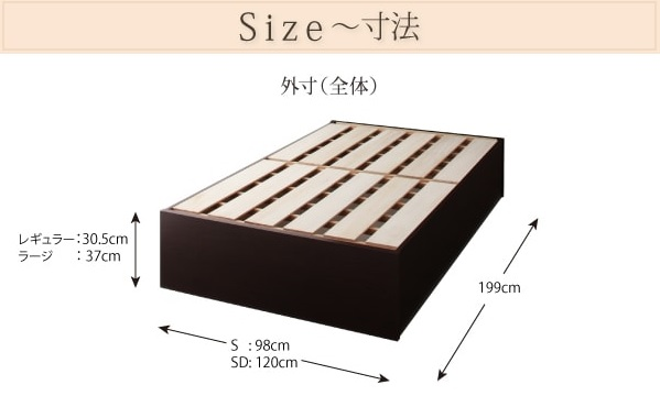 収納ベッドシングル通販 すのこ収納ベッド『大容量収納庫付きすのこベッド ヘッドレス【O・S・V】オーエスブイ』