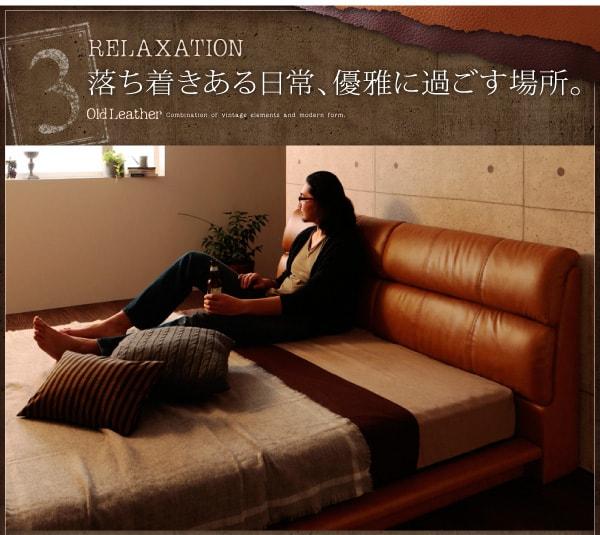キングサイズマットレスのあるベッド『ヴィンテージ風レザー・大型サイズ・ローベッド【OldLeather】オールドレザー』