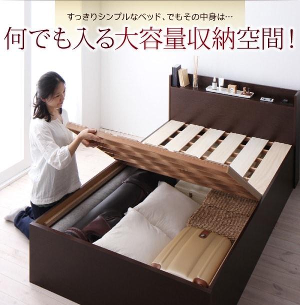 収納ベッドシングル通販ショップ 組立設置サービス付収納ベッド『シンプルデザイン大容量収納庫付きすのこ&収納ベッド【Open Storage】オープンストレージ』