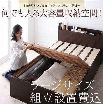 収納ベッドシングル通販 深型収納ベッド『シンプルデザイン大容量収納庫付きすのこベッド【Open Storage】オープンストレージ』ラージサイズ 組立設置費込