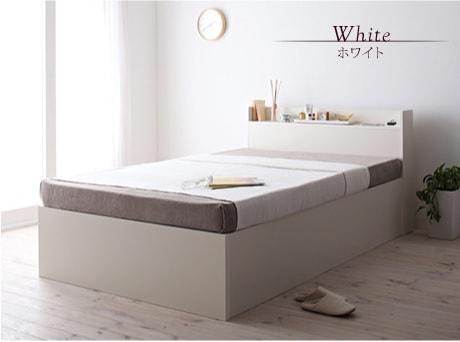 白い収納ベッド シングル『シンプルデザイン大容量収納庫付きすのこベッド【Open Storage】オープンストレージ』