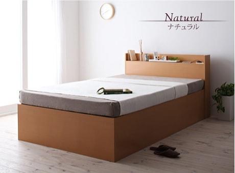 収納ベッドシングル通販 ナチュラルカラーの収納ベッド『シンプルデザイン大容量収納庫付きすのこ&収納ベッド 【Open Storage】オープンストレージ』