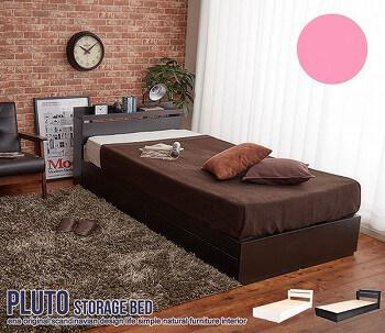 オリジナルポケットコイルマットレスとのセットのベッド『収納付きベッド  二口コンセント/宮付き 【PLUTO】プルート』