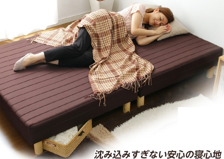 分割してソファーとして使えるベッド『脚付きマットレスベッド【Parnet】パルネ(ボンネルコイル)移動がラクな分割式タイプ』