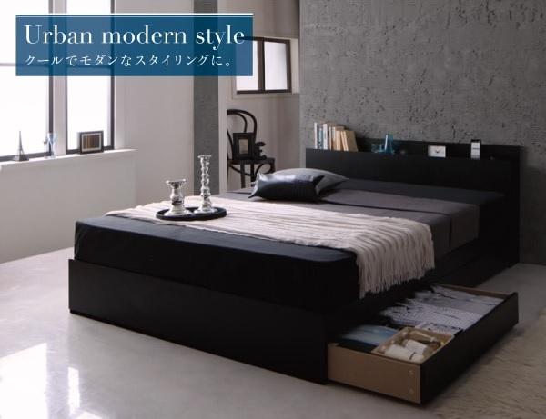 収納ベッドシングル通販 黒いベッド『モダンライト・コンセント付き収納ベッド 【Pesante】 ペザンテ』