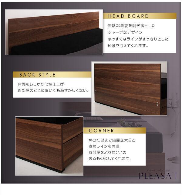 収納ベッドシングル通販 シンプル収納ベッド『シンプルモダンデザイン・収納ベッド 【Pleasat】プレザート』
