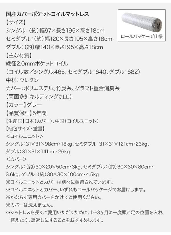 収納ベッドシングル通販『シンプルモダンデザイン・収納ベッド 【Pleasat】プレザート』