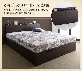 収納ベッドシングル通販 シングルベッド2台並べる提案『国産跳ね上げ収納ベッド【Pratipue】プラティーク』