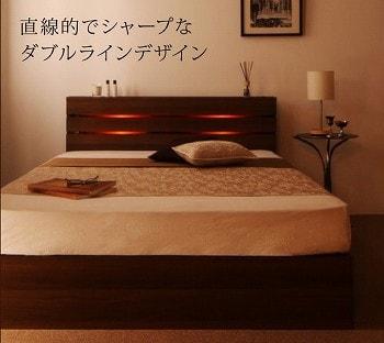 収納ベッドシングル通販 モダン収納ベッド『モダンライト・コンセント付き収納ベッド【Procyon】プロキオン』