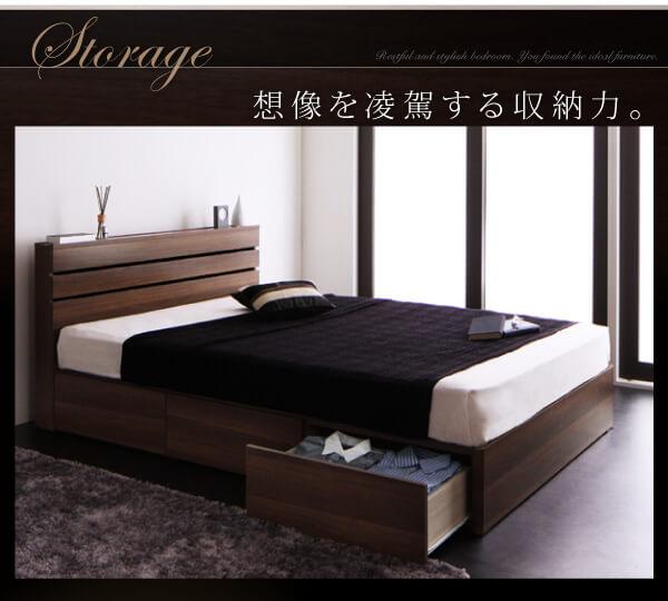収納ベッドシングル通販 スライドレール付き引出し収納ベッド『モダンライト・コンセント付き収納ベッド(スライドレールチェスト) 【Procyon】プロキオン』