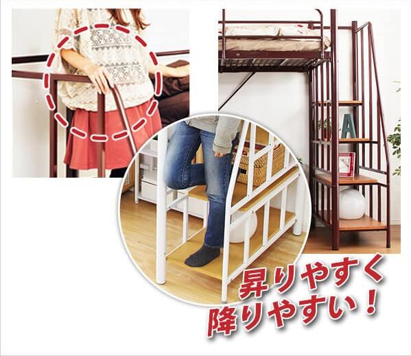階段付き ロフトベット 【RESIDENCE】レジデンス