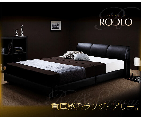 ヘッドボードはふかふかクッションのレッグタイプベッド『モダンデザインベッド【RODEO】ロデオ』