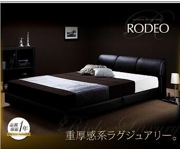 『モダンデザインベッド【RODEO】ロデオ』でフランスベッドのプレミアムマットレス『羊毛デュラテクノマットレス』とセットのレッグタイプベッド