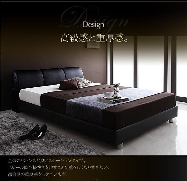シンプルベッドフレーム通販『モダンデザインベッド【RODEO】ロデオ』