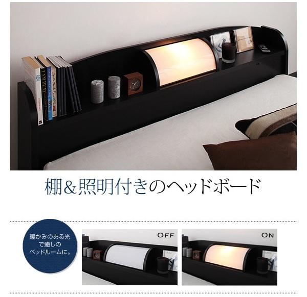 シンプルベッドライトのフロアベッド『照明・棚付きフロアベッド【ROSSO】ロッソ』