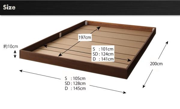 低いベッド通販『シンプルデザイン/ヘッドボードレスフロアベッド【Rainette】レネット』