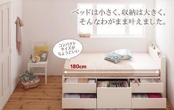 収納ベッドシングル通販 組立が簡単な収納ベッド 組立見積もり時間約10分『棚・コンセント付き 大容量コンパクトチェストベッド【Refes】リフェス』