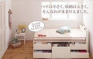 収納ベッドシングル通販 組立設置付サービスありの収納ベッド『棚・コンセント付き_大容量コンパクトチェストベッド【Refes】リフェス』