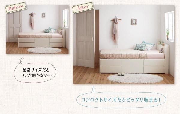 収納ベッドシングル通販 ショート丈ベッド『棚・コンセント付き 大容量コンパクトチェストベッド【Refes】リフェス』