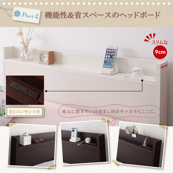 収納ベッドシングル通販 BOX構造の収納ベッド『棚・コンセント付き 大容量コンパクトチェストベッド【Refes】リフェス』