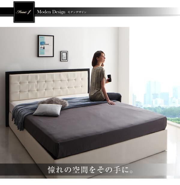 高級感のあるベッド『モダンデザイン・高級レザー大型サイズ収納ベッド【Refinade】レフィナード』