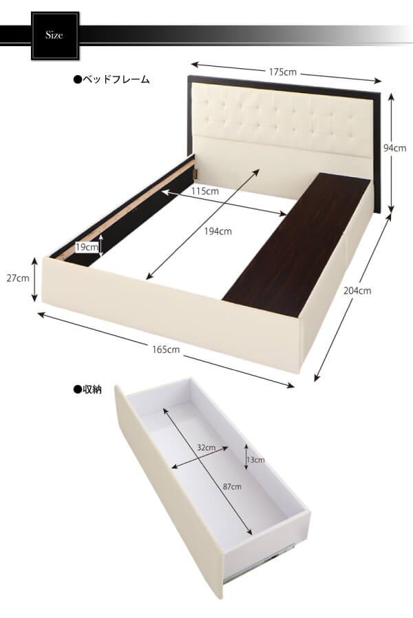 収納ベッド通販『モダンデザイン・高級レザー大型サイズ収納ベッド【Refinade】レフィナード』