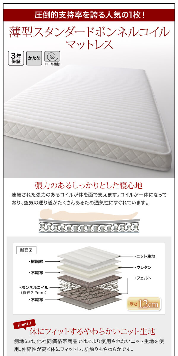 シングルベッドを2台ぴったり並べてヘッドレスのキングサイズベッドを作る『国産跳ね上げ収納ベッド【Regless】リグレス』