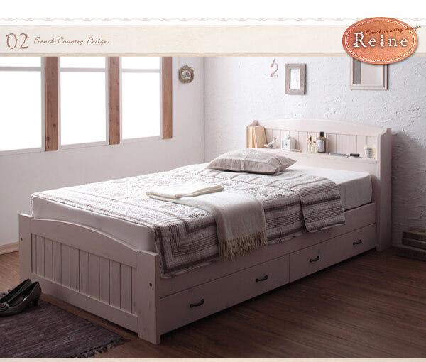 収納ベッドシングル通販 白い収納ベッド『ショート丈天然木カントリー調コンセント付き収納ベッド  【Reine】レーヌ』