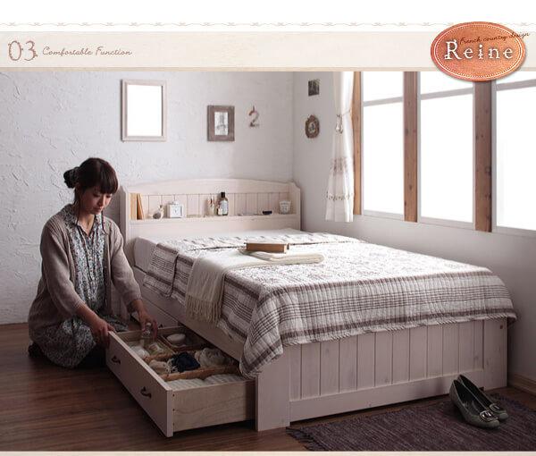 収納ベッドシングル通販 北欧風収納ベッド『【Reine】レーヌ ショート丈天然木カントリー調コンセント付き収納ベッド』