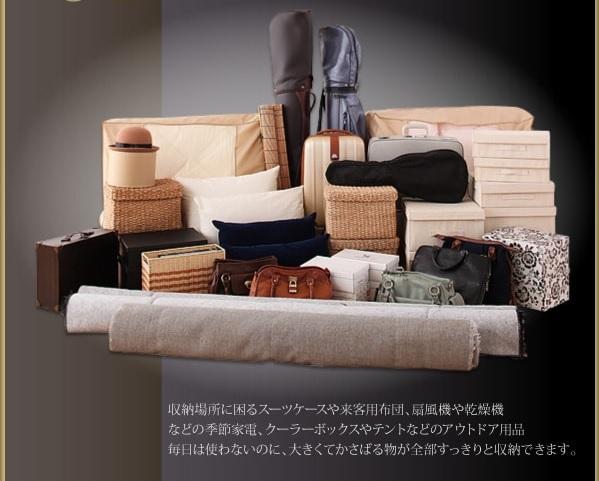 収納ベッドに収納できる荷物
