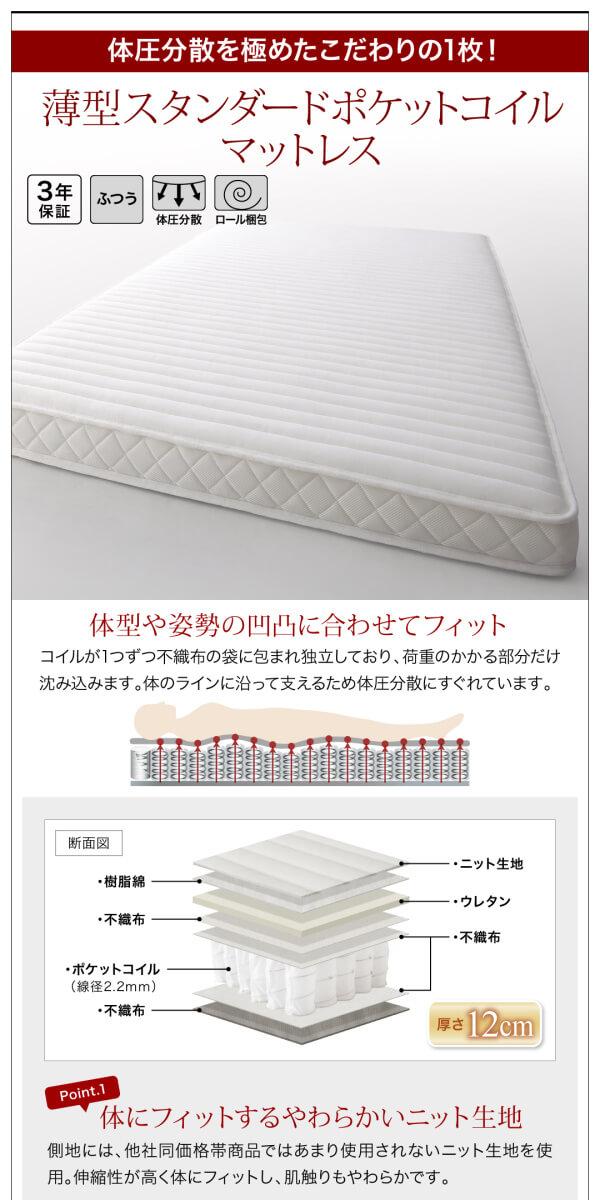 収納ベッドシングル通販 深型のある収納ベッド『国産跳ね上げ収納ベッド【Renati】レナーチ』