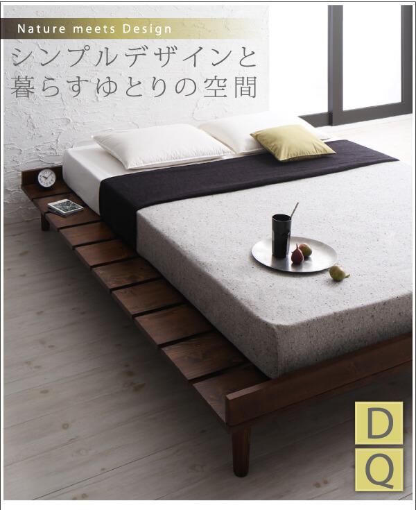 シンプル ベッドフレーム通販『デザインすのこベッド【Resty】リスティー』
