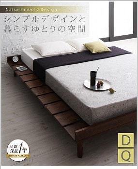 白いベッド ホワイトウォッシュのベッド『デザインすのこベッド【Resty】リスティー』