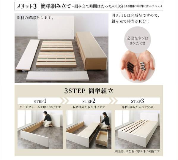 組立時間10分の組立簡単な収納ベッド『長く使える棚・コンセント付国産頑丈2杯収納ベッド【Rhino】ライノ』