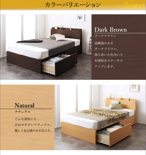 収納ベッドシングル通販『長く使える棚・コンセント付国産頑丈2杯収納ベッド【Rhino】ライノ』