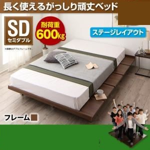 低いベッド通販『頑丈デザインすのこベッド RinForza リンフォルツァ』フレーム:ダブル ステージレイアウト