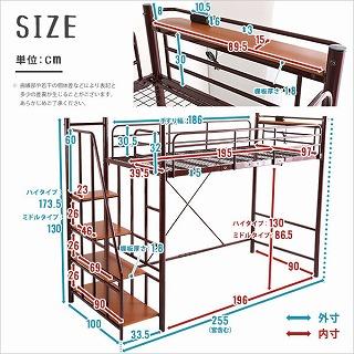階段ロフトベッド『ハイタイプでもミドルタイプでも選べる大容量の収納力 Rostem-ロステム』