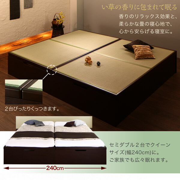 収納ベッド通販 2台ぴったり並べられる畳収納ベッド『くつろぎの和空間をつくる日本製大容量収納ガス圧式跳ね上げ畳ベッド【涼香】リョウカ』