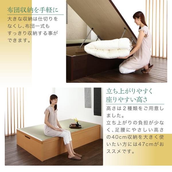 収納ベッド通販 布団が収納できる収納ベッド『くつろぎの和空間をつくる日本製大容量収納ガス圧式跳ね上げ畳ベッド【涼香】リョウカ』