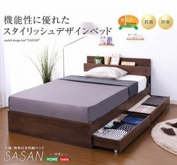 収納ベッドシングル通販 すのこ収納ベッド『スマホ充電可能 宮、照明、チェストベッド【SASAN】サザン』