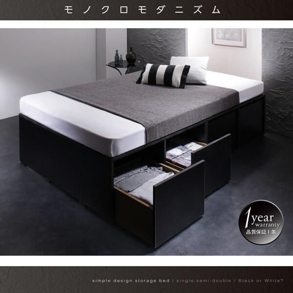 収納ベッドシングル通販 布団を敷いて使えるベッド『衣装ケースも入る大容量デザイン収納ベッド【SCHNEE】シュネー』
